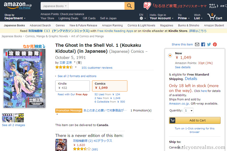 How To Order From Amazon Japan - Step by Step Guide