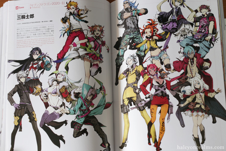 Games Anime Character Design Book 2015 : Games anime character design book review