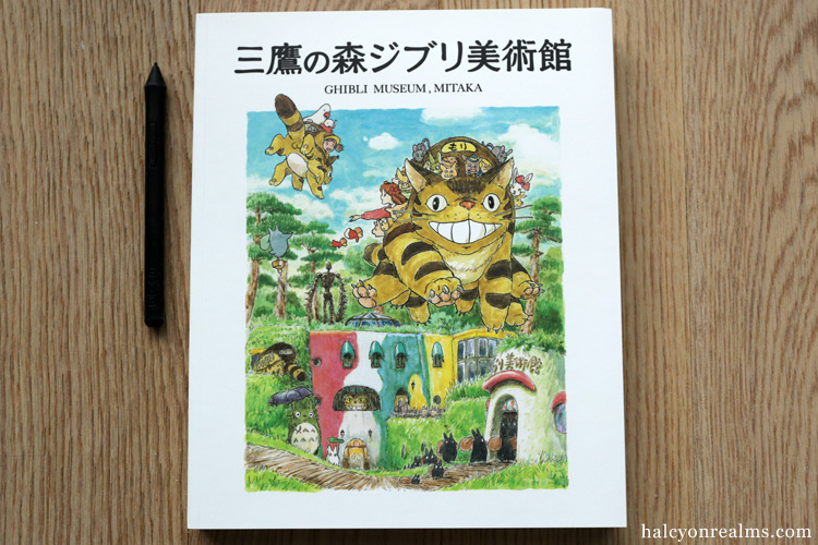 Ghibli Museum Catalogue Book Review