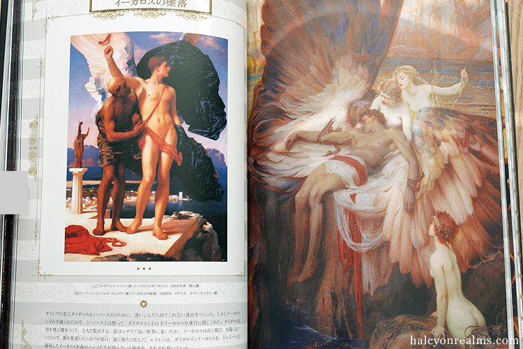 Icon Of Europe - Mythology,Legend,Fairy Tales Art Book Review