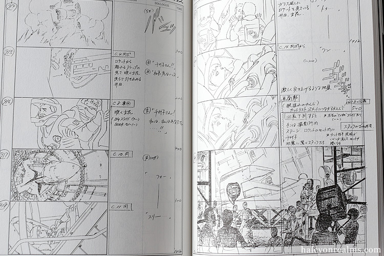 Millenium Actress – Kon Satoshi Storyboard Book Review