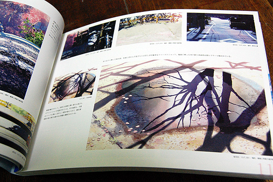 Animation Art Book