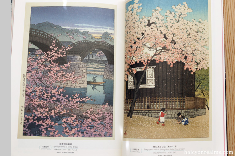 Shin-hanga : A Journey to Longed-for Landscapes Art Book