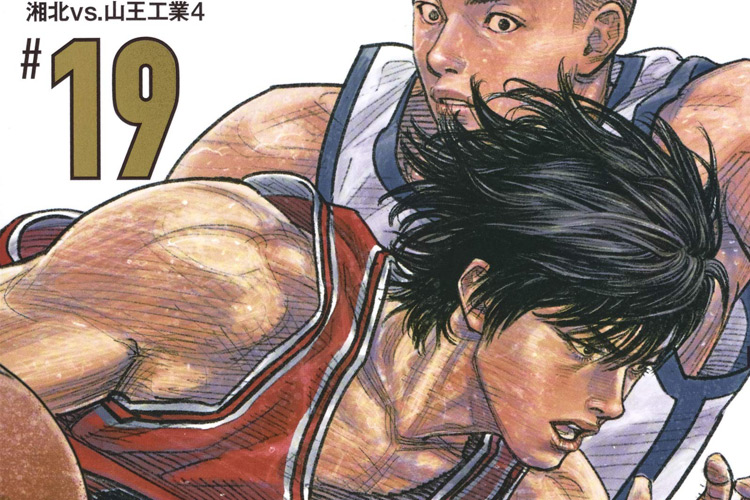 Slam Dunk Manga New Edition Cover Art - Full Collection