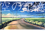 makoto shinkai artbook